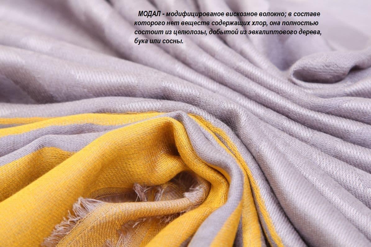 Модал это что за состав ткань по турецки