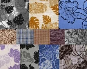 описание ткани эгида