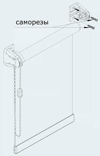 крепление рулонные шторы