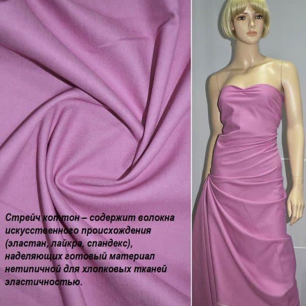 49ed224a00f Слово используется как приставка к основному виду ткани  стрейч-лён  стрейч-гипюр