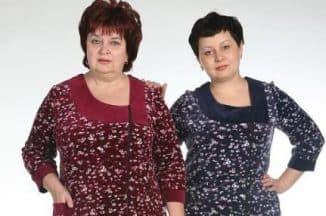 фаина трикотаж иваново халаты для женщин