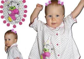 Детский трикотаж Авекс текс для красивых малышей
