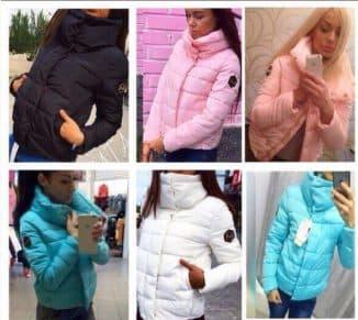 утеплитель для женской куртки