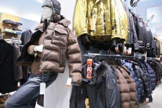 утеплитель для мужской куртки
